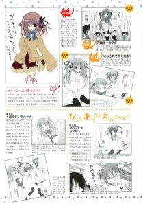 Rating: Safe Score: 5 Tags: ebiten inugami_kira kanamori_hakata sketch User: midzki