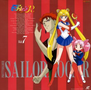 Rating: Safe Score: 3 Tags: chibiusa crimson_rubeus disc_cover sailor_moon tadano_kazuko tsukino_usagi User: Radioactive