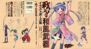 Rating: Safe Score: 6 Tags: japanese_clothes miko mizuna_tomomi sword User: crim