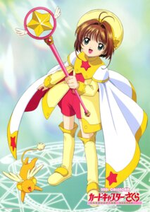 Rating: Safe Score: 5 Tags: calendar card_captor_sakura fujita_mariko kerberos kinomoto_sakura madhouse tagme weapon wings User: Omgix