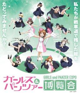 Rating: Safe Score: 17 Tags: akiyama_yukari anchovy darjeeling girls_und_panzer heels isuzu_hana katyusha kay_(girls_und_panzer) mika_(girls_und_panzer) nishi_kinuyo nishizumi_maho nishizumi_miho reizei_mako shimada_arisu tagme takebe_saori uniform weapon User: saemonnokami