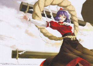 Rating: Safe Score: 14 Tags: enhance_heart rokuwata_tomoe scanning_dust touhou yasaka_kanako User: EstimatingJ