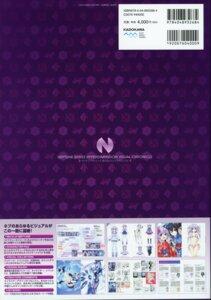 Rating: Questionable Score: 3 Tags: character_design choujigen_game_neptune nepgear neptune neptune_(shinjigen_game_neptune_vii) next_purple noire tsunako User: Radioactive
