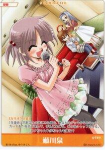 Rating: Safe Score: 4 Tags: asakaze_risa card hanabishi_miki hayate_no_gotoku segawa_izumi yuukigon User: vita