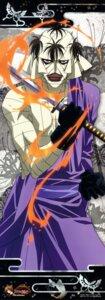 Rating: Safe Score: 5 Tags: male rurouni_kenshin shishio_makoto stick_poster sword User: Radioactive