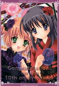 Rating: Safe Score: 8 Tags: hyuuga_aoi lolita_fashion tsukushite_ageru_no! wa_lolita User: MirrorMagpie