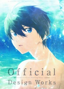 Rating: Safe Score: 3 Tags: free! high_speed! male nanase_haruka nishiya_futoshi User: kunkakun
