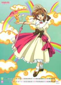 Rating: Safe Score: 10 Tags: calendar card_captor_sakura dress fujita_mariko kerberos kinomoto_sakura umbrella User: Radioactive