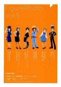 Rating: Safe Score: 2 Tags: jpeg_artifacts mibu_natsuki screening tetsudou_musume User: hirosan