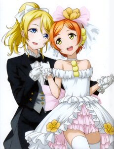 Rating: Safe Score: 43 Tags: ayase_eli crossdress dress hoshizora_rin love_live! murota_yuuhei screening tagme thighhighs wedding_dress User: sjl19981006