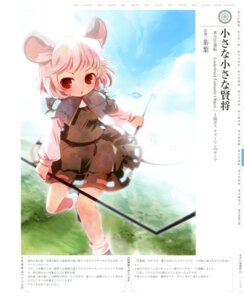 Rating: Safe Score: 10 Tags: animal_ears cha_(hortensia) nazrin touhou User: fireattack