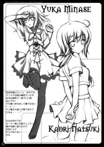 Rating: Safe Score: 7 Tags: 11eyes hayakawa_harui minase_yuka monochrome natsuki_kaori re:cruit seifuku thighhighs User: Kalafina