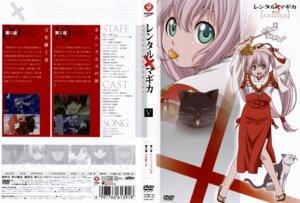 Rating: Safe Score: 6 Tags: disc_cover katsuragi_mikan miko rental_magica User: Radioactive