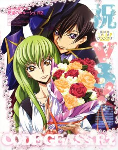 Rating: Safe Score: 13 Tags: c.c. code_geass lelouch_lamperouge nakatani_seiichi User: yumichi-sama