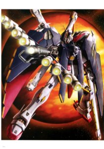 Rating: Questionable Score: 3 Tags: crossbone_gundam gundam mobile_suit_gundam tagme tenjin_hidetaka User: Radioactive