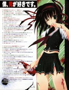 Rating: Questionable Score: 7 Tags: pantsu shimapan tenmu_shinryuusai User: syaoran-kun