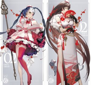 Rating: Questionable Score: 23 Tags: aria asian_clothes chinadress cleavage heels neko shycocoa tagme tattoo thighhighs weapon User: Dreista