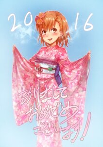 Rating: Safe Score: 22 Tags: kimono misaka_mikoto puma_(hyuma1219) to_aru_majutsu_no_index User: Mr_GT