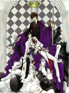 Rating: Safe Score: 7 Tags: clamp code_geass crease fixme kururugi_suzaku lelouch_lamperouge User: charis