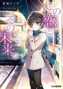 Rating: Safe Score: 21 Tags: kono_koi_to_sono_mirai nardack oda_mirai User: vkun