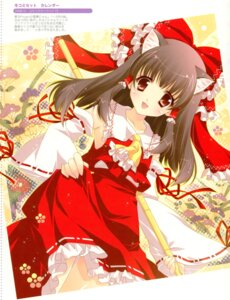 Rating: Safe Score: 28 Tags: animal_ears hakurei_reimu nekomimi shigunyan touhou User: midzki