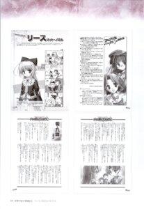 Rating: Safe Score: 2 Tags: bekkankou hozumi_sayaka karen_clavius monochrome toyama_midori wreathlit_noel yoake_mae_yori_ruriiro_na User: admin2