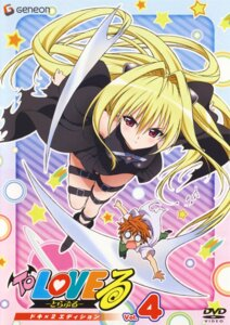 Rating: Safe Score: 11 Tags: golden_darkness screening to_love_ru User: Onpu