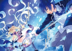 Rating: Questionable Score: 56 Tags: armor date_a_live digital_version dress hoshimiya_mukuro itsuka_shidou seifuku tsunako weapon User: kiyoe