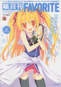 Rating: Safe Score: 35 Tags: favorite irotoridori_no_hikari irotoridori_no_sekai nikaidou_shinku pantsu shida_kazuhiro thighhighs User: shinkuu