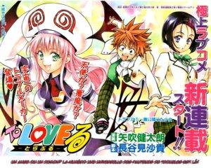 Rating: Safe Score: 5 Tags: lala_satalin_deviluke sairenji_haruna seifuku to_love_ru yabuki_kentarou yuuki_rito User: Onpu