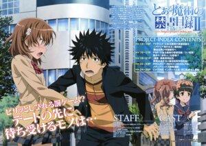 Rating: Safe Score: 24 Tags: itou_youko kamijou_touma misaka_mikoto seifuku shirai_kuroko to_aru_kagaku_no_railgun to_aru_majutsu_no_index uiharu_kazari User: SubaruSumeragi