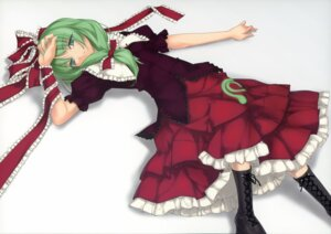 Rating: Safe Score: 22 Tags: enhance_heart kagiyama_hina rokuwata_tomoe touhou User: midzki