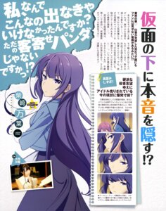 Rating: Safe Score: 24 Tags: dress gi(a)rlish_number photo shibasaki_kazuha User: drop