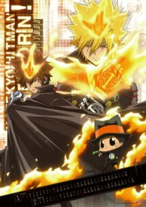 Rating: Safe Score: 9 Tags: calendar giotto katekyo_hitman_reborn! male reborn sawada_tsunayoshi User: Radioactive