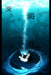 Rating: Safe Score: 4 Tags: hatsune_miku kururi_(pixiv493247) vocaloid User: eridani
