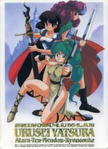 Rating: Safe Score: 8 Tags: horns lum nakajima_atsuko screening sword urusei_yatsura weapon User: ryuzaki