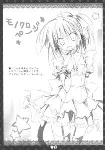 Rating: Safe Score: 15 Tags: korie_riko monochrome mujin_shoujo sketch thighhighs User: Twinsenzw
