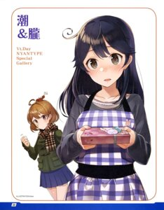 Rating: Safe Score: 36 Tags: bandaid cream drew kantai_collection oboro_(kancolle) ushio_(kancolle) valentine User: drop