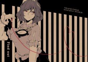 Rating: Safe Score: 12 Tags: kiguchiko mental_apricot monochrome touhou yasaka_kanako User: Radioactive