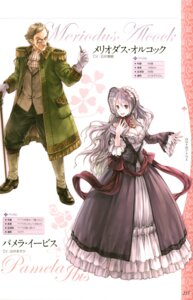 Rating: Safe Score: 16 Tags: atelier atelier_rorona cleavage dress kishida_mel lolita_fashion meredith_alcock pamela_ibis profile_page User: Radioactive