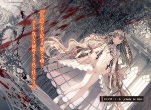 Rating: Questionable Score: 23 Tags: armor isekai_goumon-hime no_bra nopan tagme ukai_saki User: kiyoe