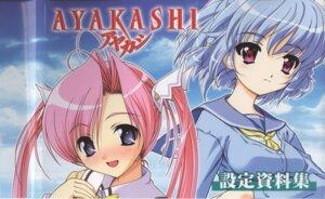Rating: Safe Score: 2 Tags: ayakashi fixme seifuku stitchme toma yakushiji_hime yoake_eimu User: Davison