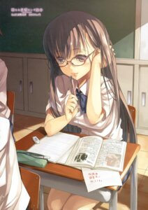 Rating: Safe Score: 43 Tags: active_mover megane mikage_sekizai seifuku User: fireattack
