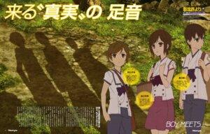 Rating: Safe Score: 7 Tags: aonuma_shun asahina_satoru seifuku shinsekai_yori watanabe_saki yamamoto_atsushi User: vkun