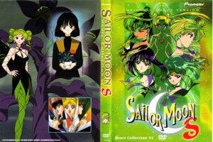 Rating: Safe Score: 6 Tags: disc_cover kaiou_michiru meiou_setsuna pantyhose sailor_moon screening tellu tenou_haruka tomoe_hotaru tsukino_usagi User: UtauAngel