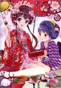 Rating: Safe Score: 30 Tags: kasukabe_akira kimono User: Bulzeeb