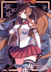 Rating: Safe Score: 42 Tags: junp kantai_collection thighhighs umbrella yamato_(kancolle) User: charunetra