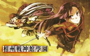 Rating: Safe Score: 19 Tags: g_yuusuke ishigami_shizuno light seifuku sera_mizuki soushuu_senshinkan_gakuen_bansenjin sword wallpaper User: Sobzob