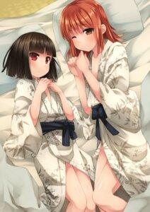 Rating: Safe Score: 27 Tags: kouno_hikaru robe User: 椎名深夏