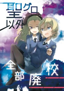 Rating: Safe Score: 9 Tags: assam darjeeling girls_und_panzer pantyhose seifuku shuiro torn_clothes User: Radioactive